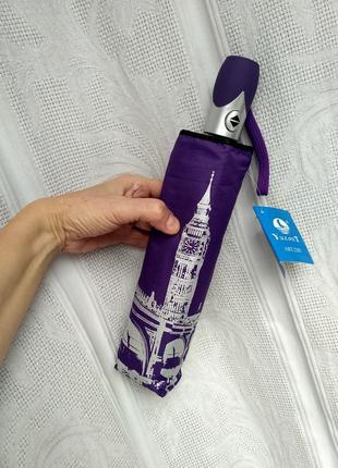 Зонт автомат лондонский мост, антиветер.