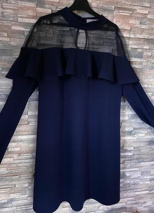 Синее платье с сеточкой в виде трапеции