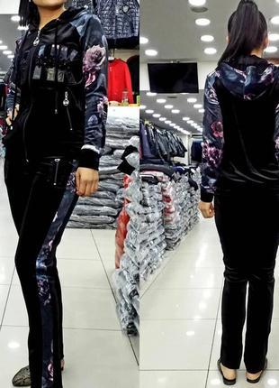 Шикарный велюровый костюм камни стекло турция люкс качества