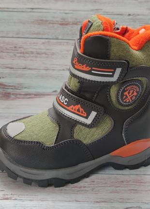 Детские зимние термо ботинки сноубутсы для мальчика 27-32р. 337-4в