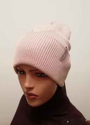 Молодёжная шапка крем брюле 56-58