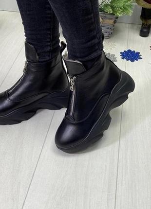 Ботинки натуральные зима