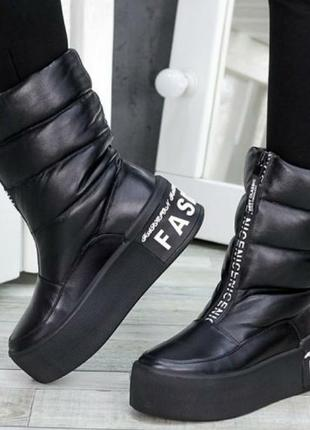 Зимние ботинки дутики кожаные