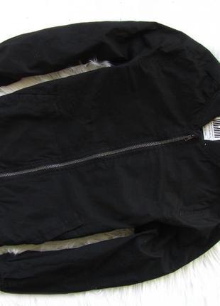 Стильная куртка реглан бомбер  rebel