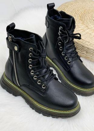 Крутые ботиночки натуральная кожа