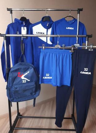 Тренировочный комплект торговой марки  legea,италия.