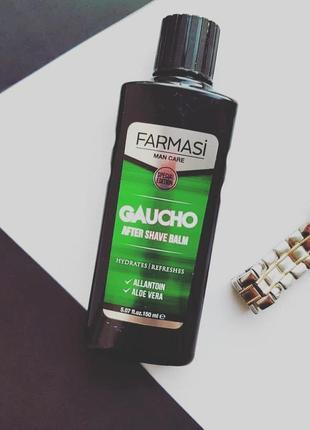 Бальзам после бритья gaucho farmasi after shave balm