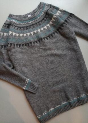 Теплая фирменная кофта свитер от немецкого бренда