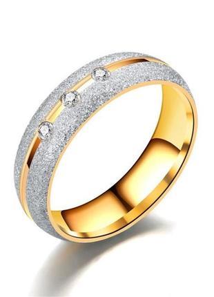 Кольцо из кержавеющей стали, позолота 18к