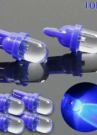Светодиодная автомобильная лампа цвет синий 10 штук комплект