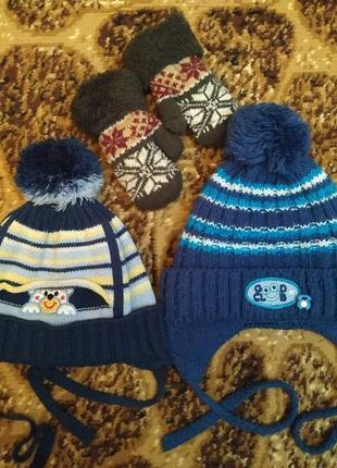 Набор 2 шапки и варешки