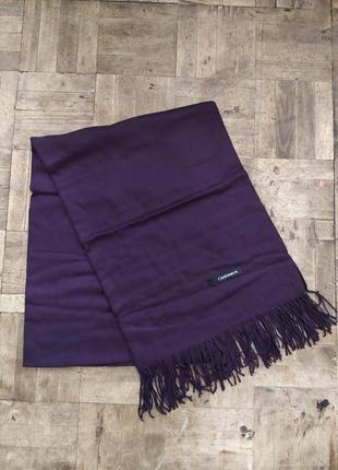 Продам красивый тёплый фиолетовый шарф
