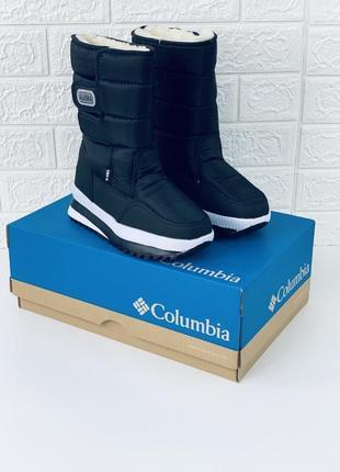 Alaska дутики термо сапоги аляска зимние ботинки жіночі чоловічі сапоги дутиші аляска