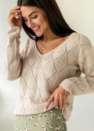 Пуловер оверсайз с красивой вязкой ромб