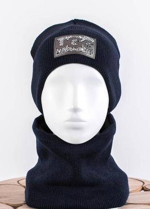Набор из шапки и шарфа