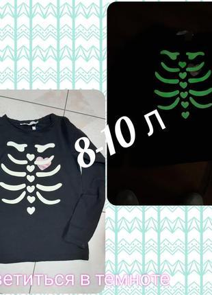 Реглан скелет