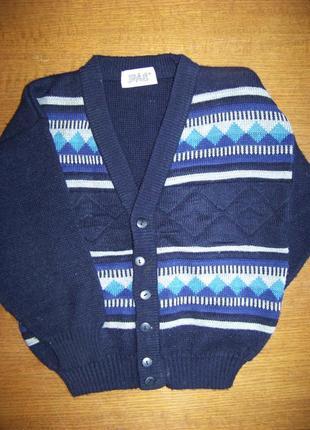 Синий вязаный кардиган с полосами и ромбами bas