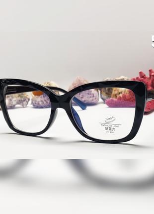 Компьютерные очки черные с флекс дужками