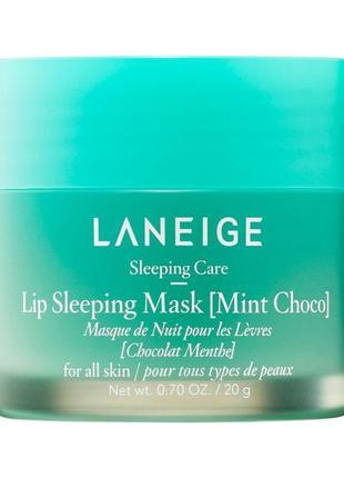 Ночная маска для губ laneige лимитированый вкус mint choco 8g