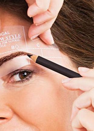 Набор для коррекции бровей карандашом в домашних условиях