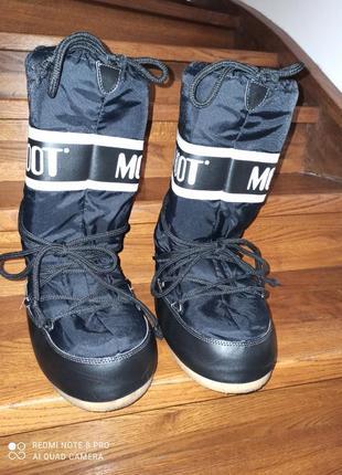 Чоботи moon boot