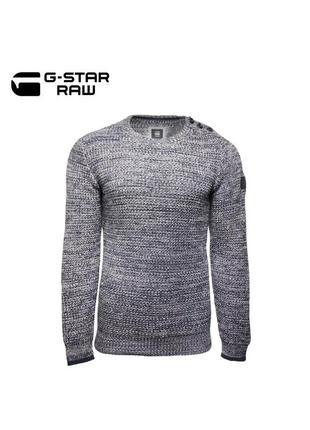 Мужской свитер g-star raw оригинал