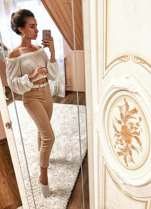 Блузка та джинси
