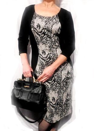 Платье с секретом трикотажное женское.