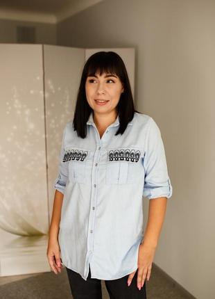 Рубашка с бисером на карманах