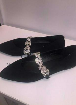 Шикарные балетки-лодочки, туфли,низкий ход