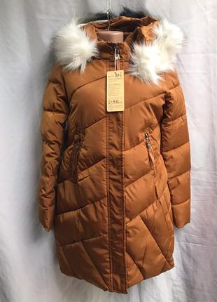 Женские зимние куртки пальто