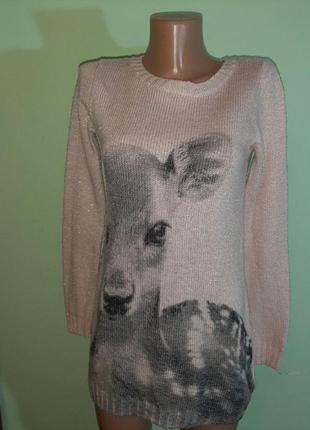 Брендовый удлиненный свитер
