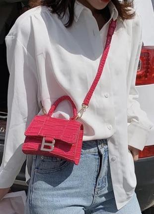 Тренд маленькая сумочка
