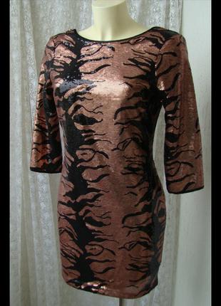 Платье женское вечернее клубное мини пайетки бренд be beau р.44 1911