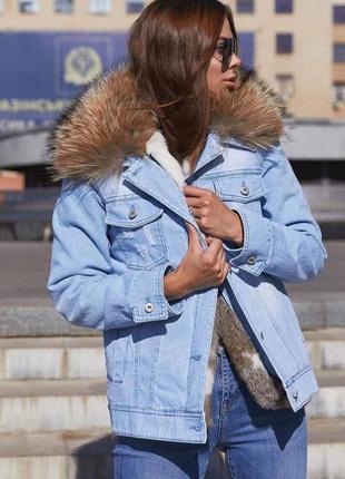 Джинсовая куртка с натуральным мехом на воротнике и внутри!