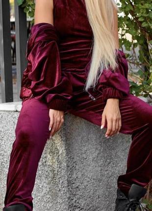 Велюровый костюм тройка цвет марсала