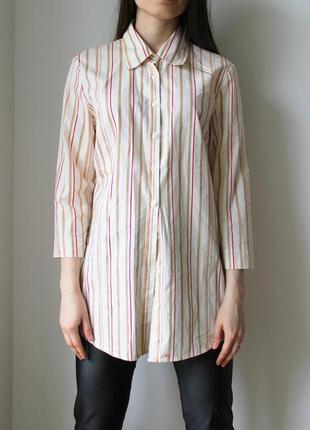 Рубашка блуза в полоску promod