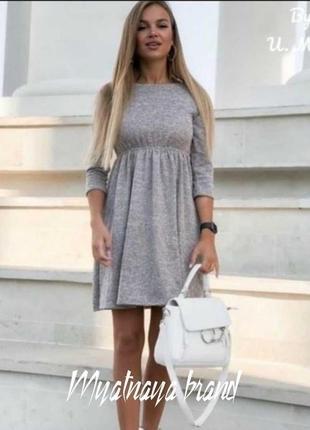 Платье ангора всего 299 грн