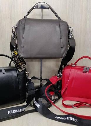 Кожаная сумка с двумя длинными ремешками