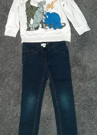 Комплект кофта и джинсы