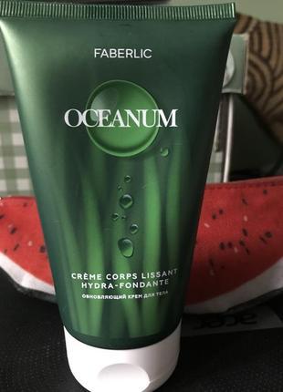 Оновлюючий крем для тіла, oceanum