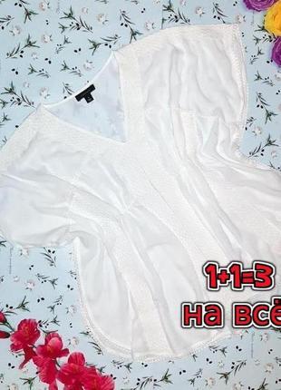🎁1+1=3 стильная белая свободная блуза блузка atmosphere оверсайз, размер 46 - 48