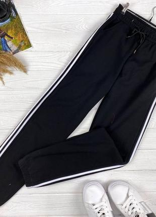 Ідеальні штани під різні стилі!!!