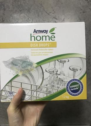 Таблетки для посудомийних машин amway 60 шт