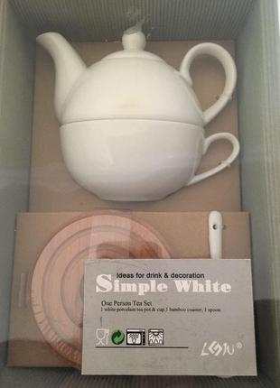 Набор чайный керамический simple white на одного человека (чашка + заварник)