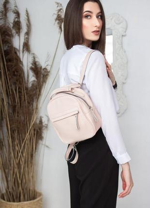 Розовая женская кожаная сумка-рюкзак трансформер маленькая через плечо м263