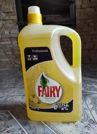 Засіб для миття посуду fairy 5л., фейрі 5л., плин для посуду