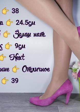 🎯 дешево 🎯 качественные брендовые туфли