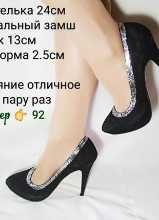 🧘♀️ дешево🧘♀️ качественные брендовые туфли