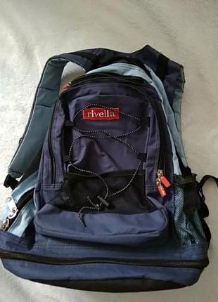 Крутезний рюкзак